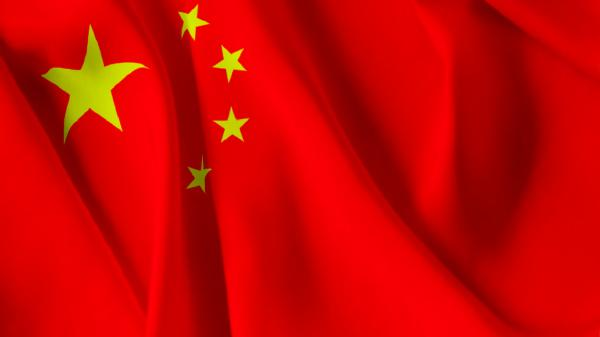 People's Republic of China national flag