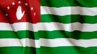 [Abkhazian national flag]Picture material download