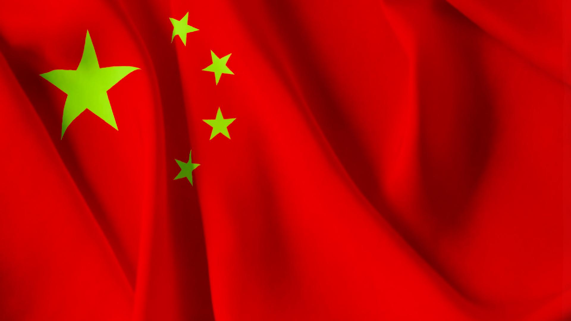 中国国旗_中国の国旗の画像 - ジーソザイ